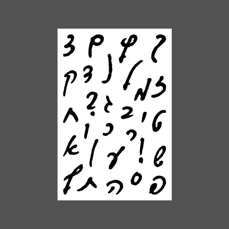 HANDWRITING חותמות שקופות בעברית כתב יד